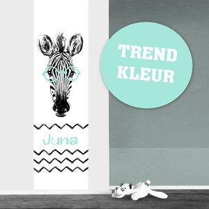 Poster babykamer zebra met naam (zelfklevend)